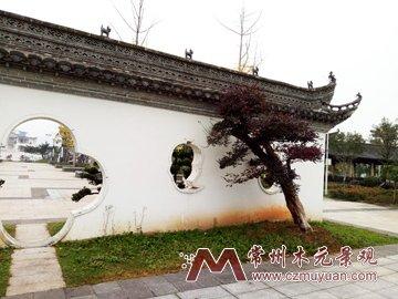 QS001中式公园景墙