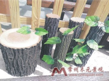 FM04仿木座凳