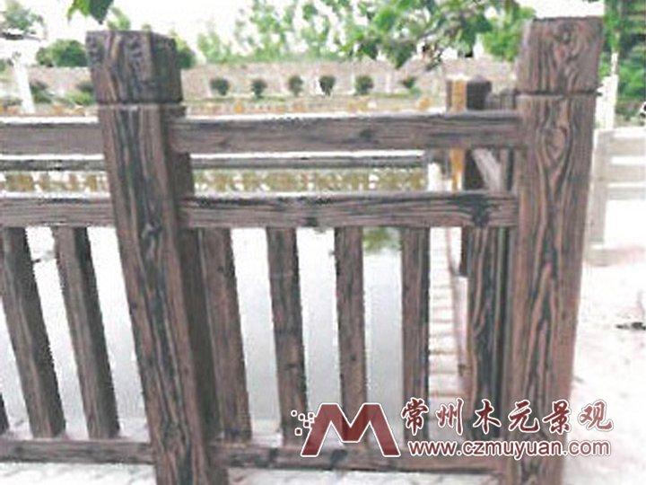 FM02赫色水泥仿木栏杆